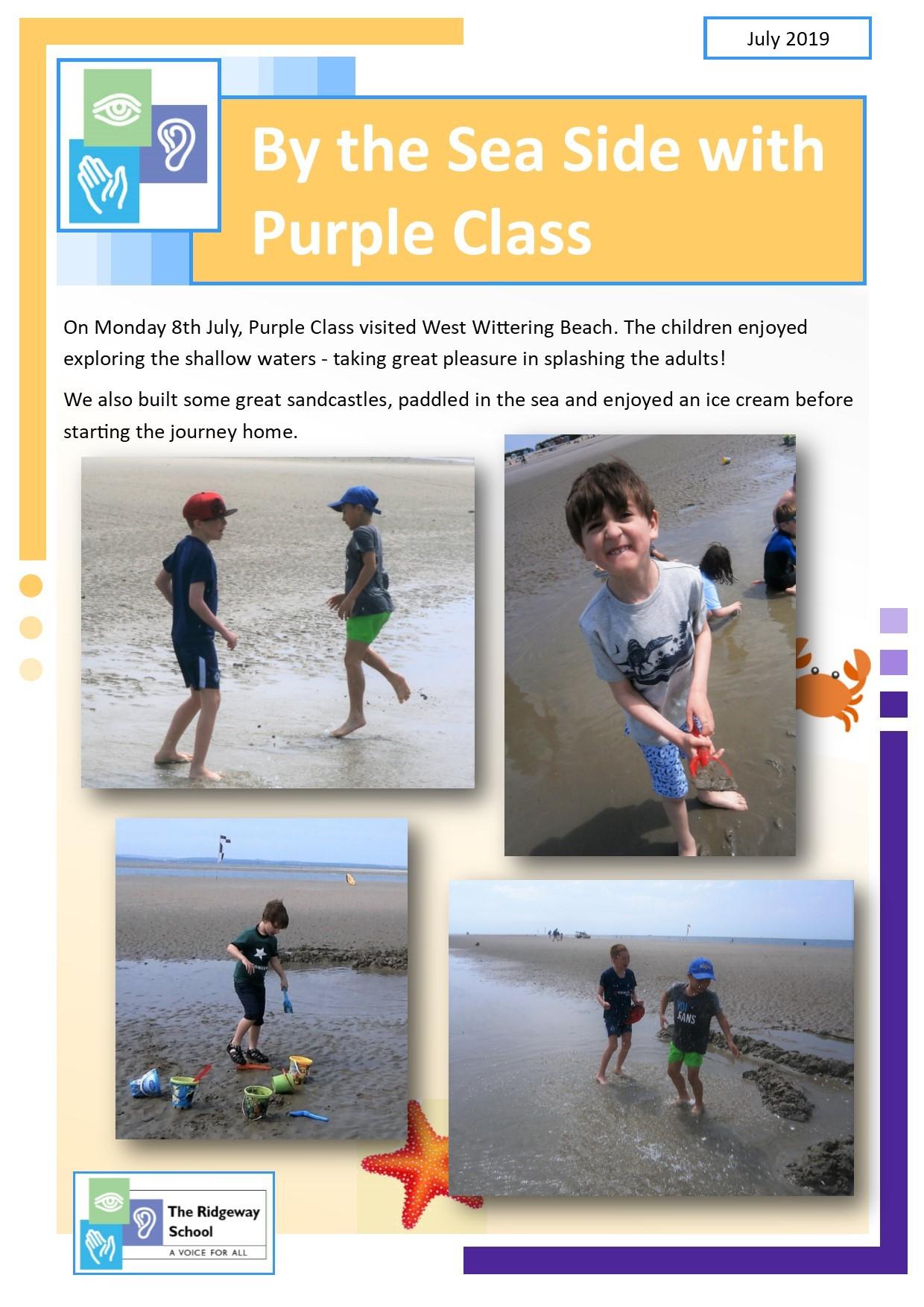 Purple Class Trip July 19